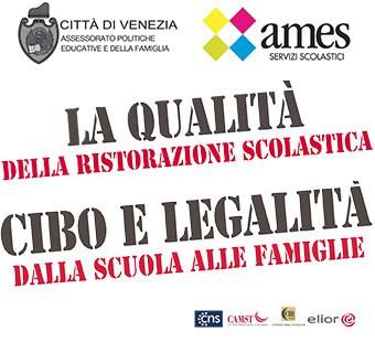 AMES e Comune di Venezia